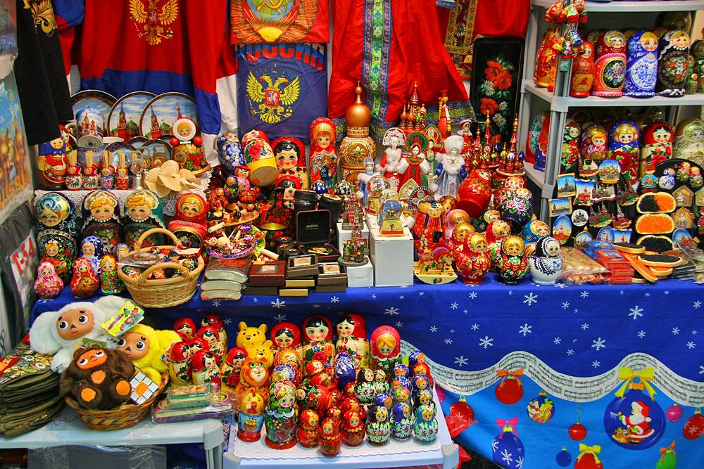 Русские подарки на курской 90